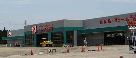 F1マート鈴鹿インター店 夏に向け 外観完了で内装工事中 -200614-1