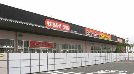 prc-ookuwa-200625-2