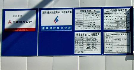 entetsu store foodone takabayashi-231025-3