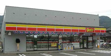 daily-yamazaki-sakahogi-sakakura-200721-1