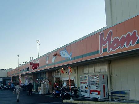 foodmarcket mom hamamatsukami-231125-2