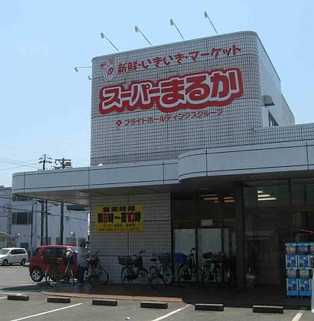スーパーまるか笠井店 7月27日(日) 閉店 1