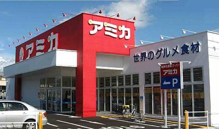 アミカ春日井店 2008年8月8日(金) オープン-200821-1