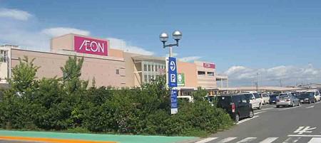 イオン浜松市野ショッピングセンター 9月26日(金) 増床リフレッシュオープン-1