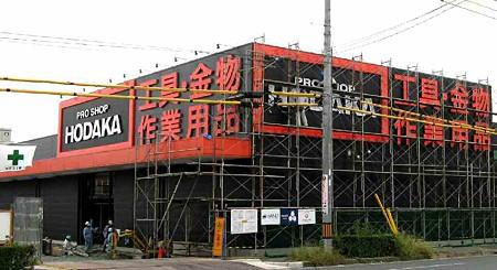 hodaka-toyohashi-shinsakae-200928-2