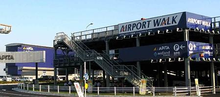 airport-walk-201019-2