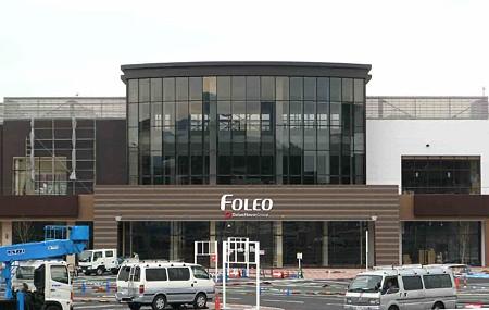 foleo-otsu-itiriyama-201025-3