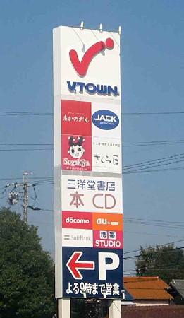 スーパーマーケットバロー大口店 10月30日(木) リニューアルオープン-201029-1