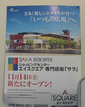 a square-201116-7