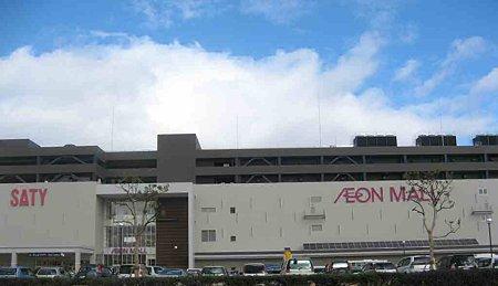 aeon-mall-kusatu-201122-5