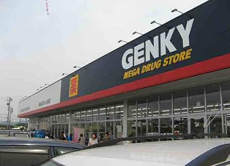ゲンキーNEW五郎丸店 5月22日(木) オープン