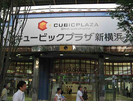 cubic-plza-200527-4
