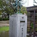 平和記念公園の郵便ポスト