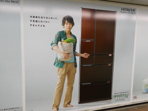 冷蔵庫×二宮和也