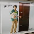Photos: 冷蔵庫×二宮和也
