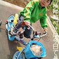 Photos: 080328_1424~0001