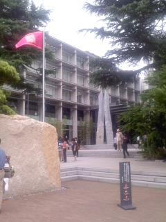 國學院大学。