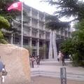 Photos: 國學院大学。