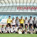 200808331天皇杯茨城県予選決勝(2)後編