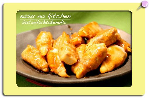 Photos: ◯筍の豚巻き甘辛煮1up