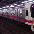 Photos: 京王線系統8000系(秋の天皇賞の帰り)