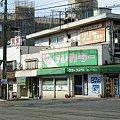 「おっぱいバレー」萩原電停2