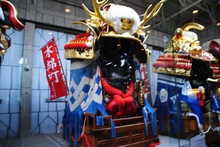 karatuhiyamatenjijou06