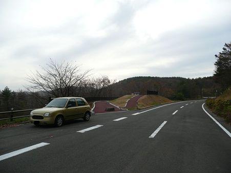 nagadorotennbouhiroba1