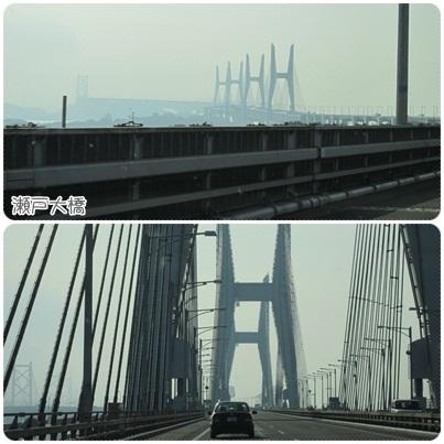 20111112 瀬戸大橋