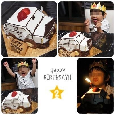 20120701 甥っこ、2歳の誕生日