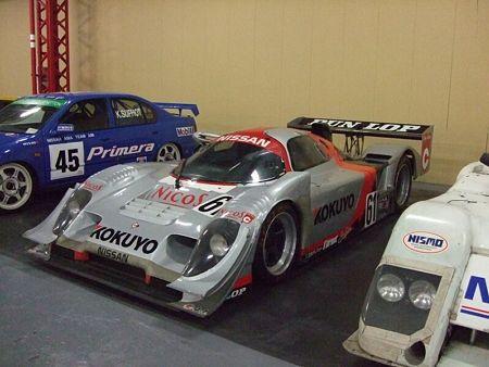 ★2008 NISSAN memorial garage 49