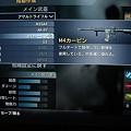 Photos: アサルトライフル-M4カービン