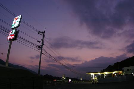 IMGP5146