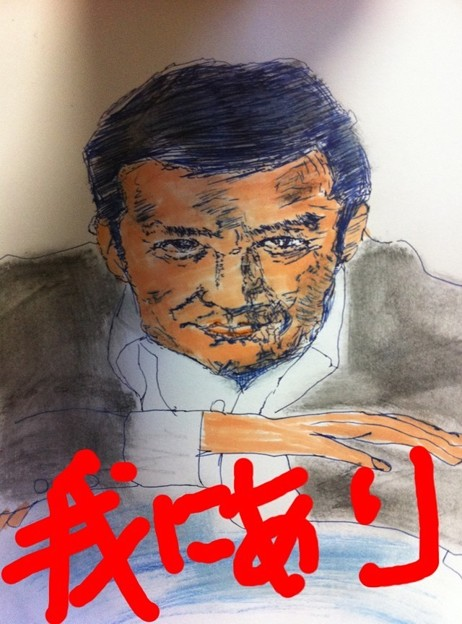 緒形拳の画像 p1_27