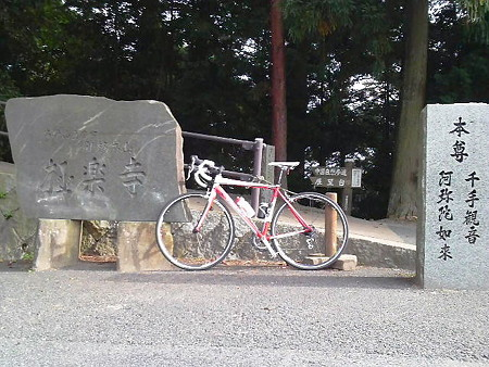 081004極楽寺08