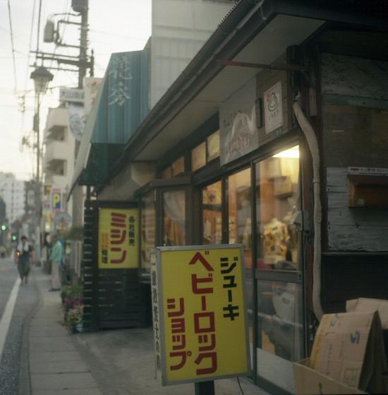 写真: 大山街道 02